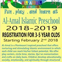 Al-Amal Preschool