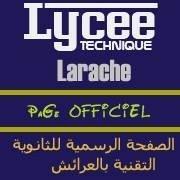 Lycée Technique - Larache