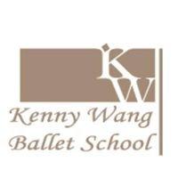 Kenny Wang Ballet School -Bd Ballet附屬學校