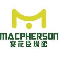 MacPherson Stadium 麥花臣場館