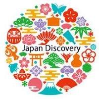 Japan Discovery-九州·福岡旅遊信息