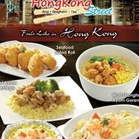 HongKong Street