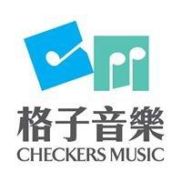 Checkers Music 格子音樂