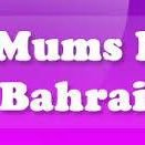 Mums in Bahrain Classifieds