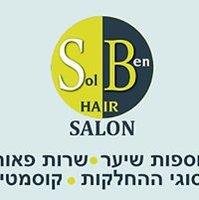 S/B HAIR