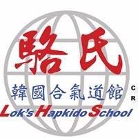 Lok's Hapkido School