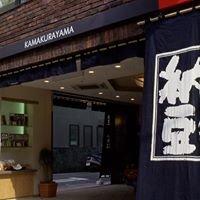 Kamakurayamanattou Komachi Store