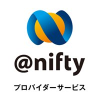 @niftyプロバイダーサービス