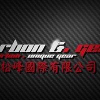 Carbon &. Gear  松峰國際