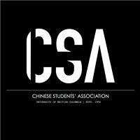 UBC Chinese Students' Association - CSA