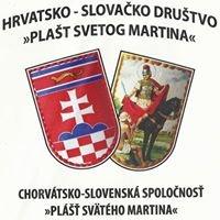 """Hrvatsko-Slovačko društvo """"Plašt svetog Martina"""" (Željko Zatko)"""