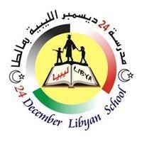 مدرسة 24 ديسمبر الليبية بمالطا -  24 December Libyan School in Malta