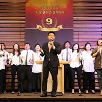 Disciple Community Church