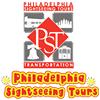 Philadelphia Sightseeing Tours