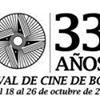Festival de Cine de Bogotá