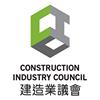 Construction Industry Council 建造業議會
