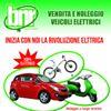 Bnr Green Mobility