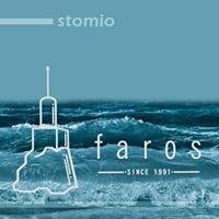 Faros Stomio-Φάρος Στόμιο