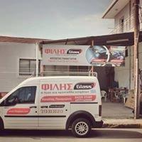 Auto Tuning Store A.T.S - Kotsetas Panagiotis