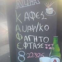 Kafe8