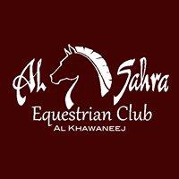 Al Sahra Equestrian Club