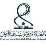 Princess Noura Universiry For Women Riyadh, KSA