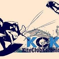KiteClub Koronisia