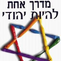 MLJC Progressive Jewish Community