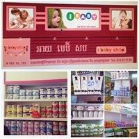 I Baby Shop