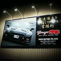 ガレージ伊藤 モータースポーツ事業部!