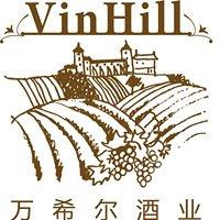 VinHill Fine Wine Trading