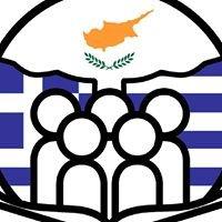 Greek School of Nottingham