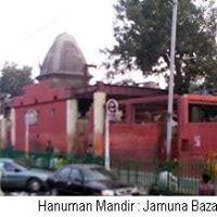 Hanuman Mandir,ISBT