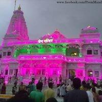 Prem Mandir Vrindavan - Love Temple Vrindavan