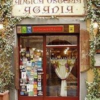 Antica Osteria L'Agania