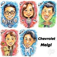 シボレー名岐- Chevrolet Meigi