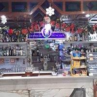 Bar Caffetteria da Pietro