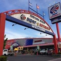 スーパーオートバックス郡山南