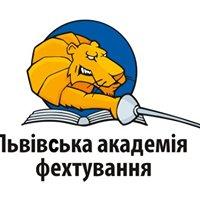 Lviv Academy of Fencing
