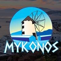 Grieks Restaurant Mykonos Weert