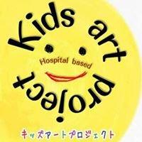 Hospital-Based Kids Art Project