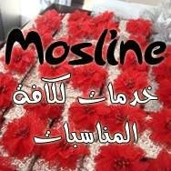 Mosline for weddings Services - handmade