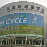 Taipei Nangang Exhibition Center