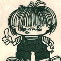 Les Mômes - Carhaix - Vêtements Enfants de 0 à 16 ans depuis 1973