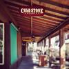 Cold Stone Creamery: Danville Livery