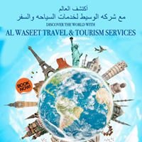 Al Waseet Travel and Tourism (WTTS)