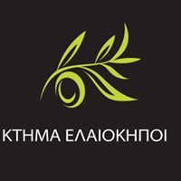 Ktima Elaiokipoi / Κτήμα Ελαιόκηποι