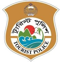 Tourist Police Bangladesh