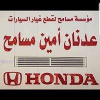 Honda Spare Parts Jordan