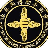 詠春鄭傳勳拳術會 (Wing Tsun Cheng Chuen Fun Martial Arts Association)